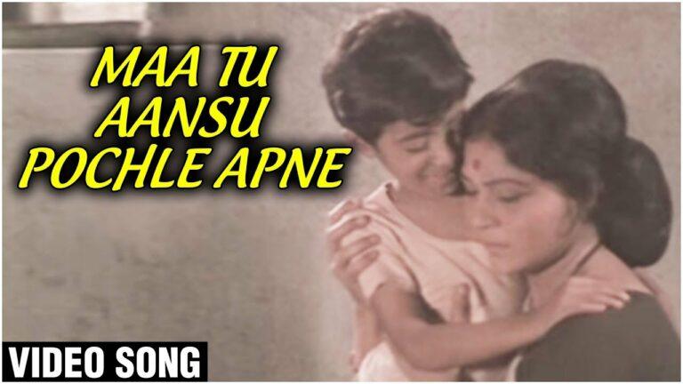Maa Tu Aansoo Ponch Le Lyrics - Usha Mangeshkar