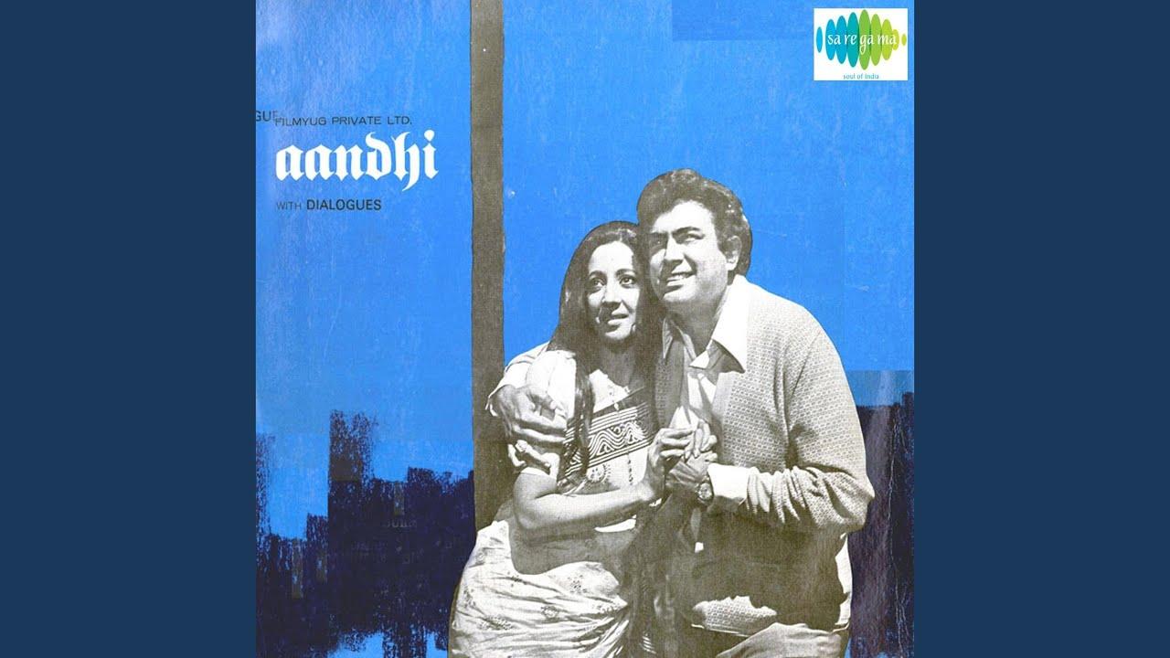 Maan Na Kar Ab Sajni Lyrics - Krishna Chandra De (K. C. Dey)