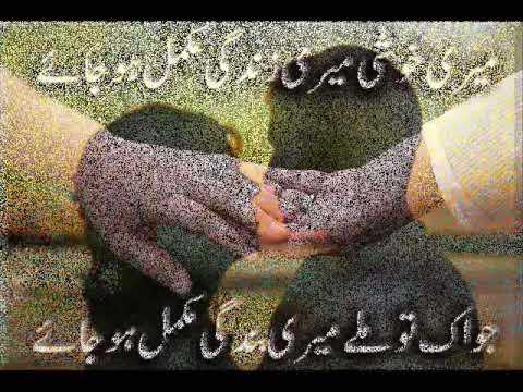 Maana Yeh Aaj Humne Lyrics - Shaan, Vinay Tiwari