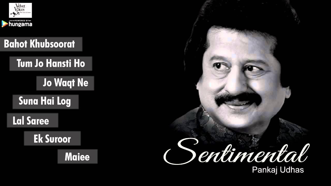 Maiee Lyrics - Pankaj Udhas