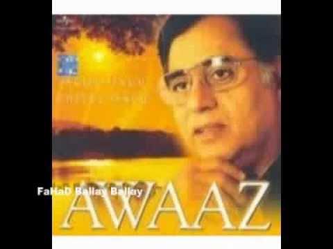 Main Aur Meri Tanhai Lyrics - Jagjit Singh