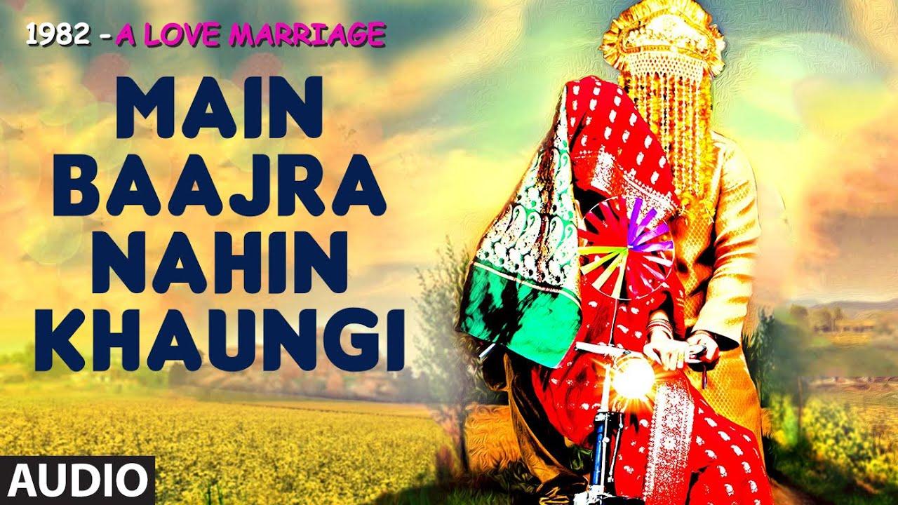 Main Baajra Nahin Khaungi Lyrics - Chinmay Hulyalkar, Raksha Jadhav