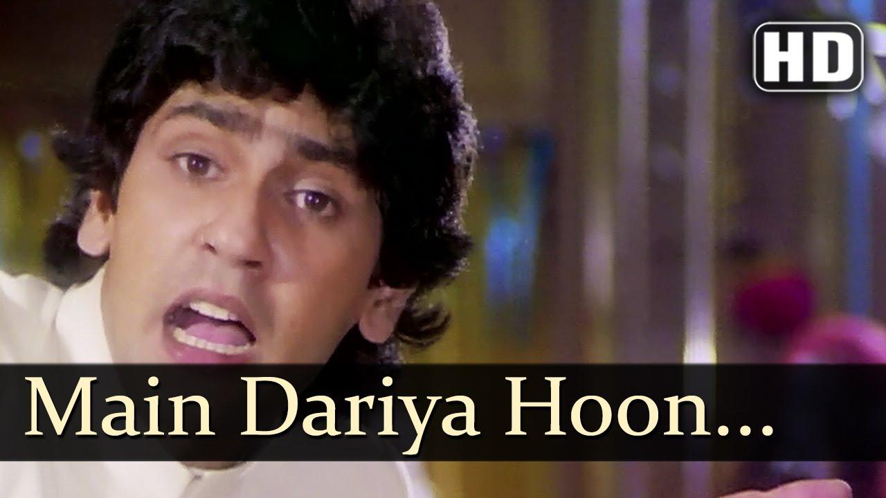 Main Dariya Hoon Lyrics - Kishore Kumar