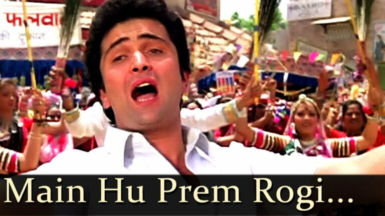 Main Hun Prem Rogi Lyrics - Suresh Wadkar
