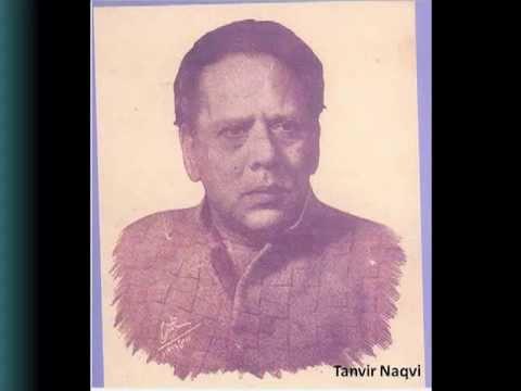 Main Naagan Hoon Lyrics - Binapani Mukherjee, Mukesh Chand Mathur (Mukesh)