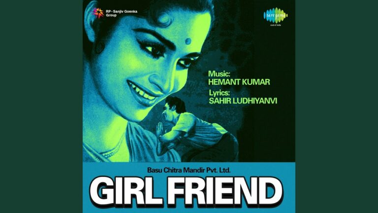 Main Pagal Hoon Lyrics - Kishore Kumar