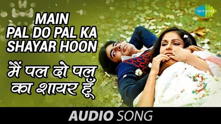 Main Pal Do Pal Ka Shayar Lyrics - Mukesh Chand Mathur (Mukesh)