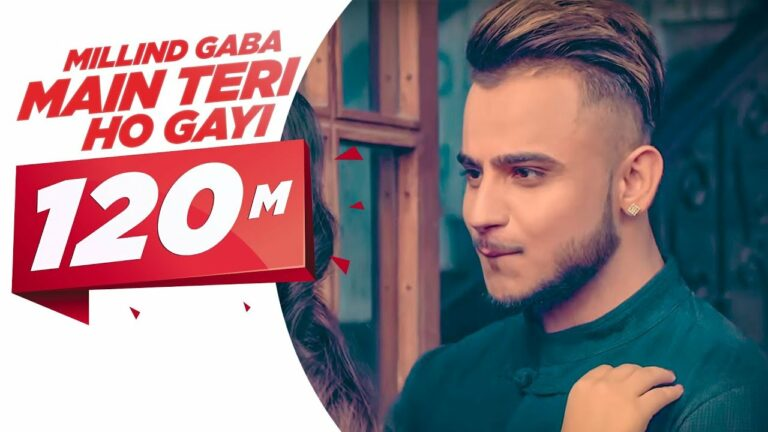 Main Teri Ho Gayi (Title) Lyrics - Millind Gaba (MG)
