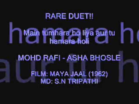 Main Tumhara Ho Liya Lyrics - Asha Bhosle, Mohammed Rafi