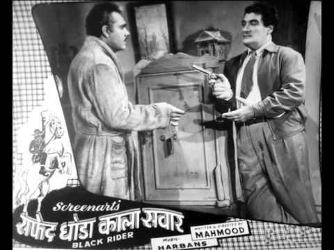 Maine Dekha Hai Sapna Lyrics - Sudha Malhotra