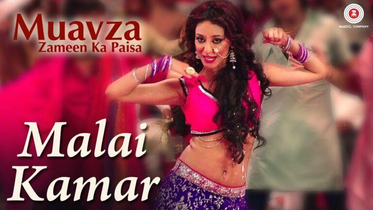Malai Kamar Lyrics - Sonu Kakkar
