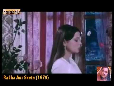 Man Meet Aur Preet Lyrics - Hemlata (Lata Bhatt)