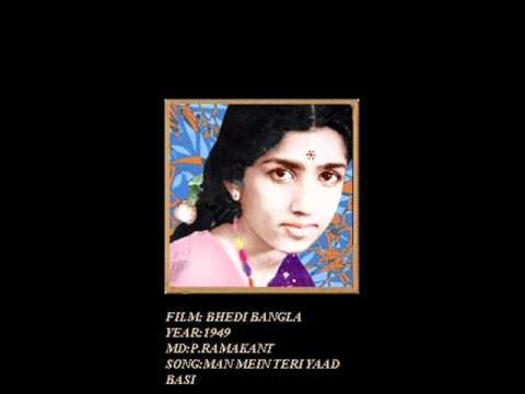 Man Mein Teri Yaad Basi Lyrics - Lata Mangeshkar