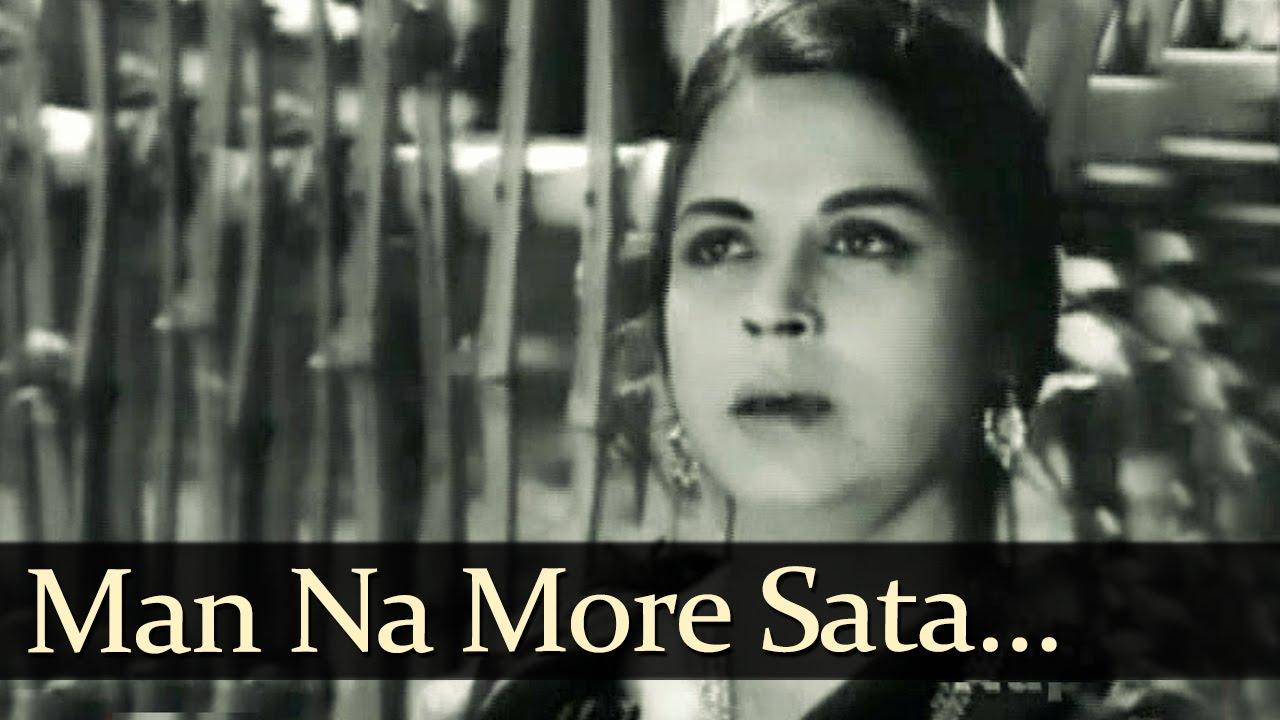 Man Na More Sata Lyrics - Sabita Chowdhury