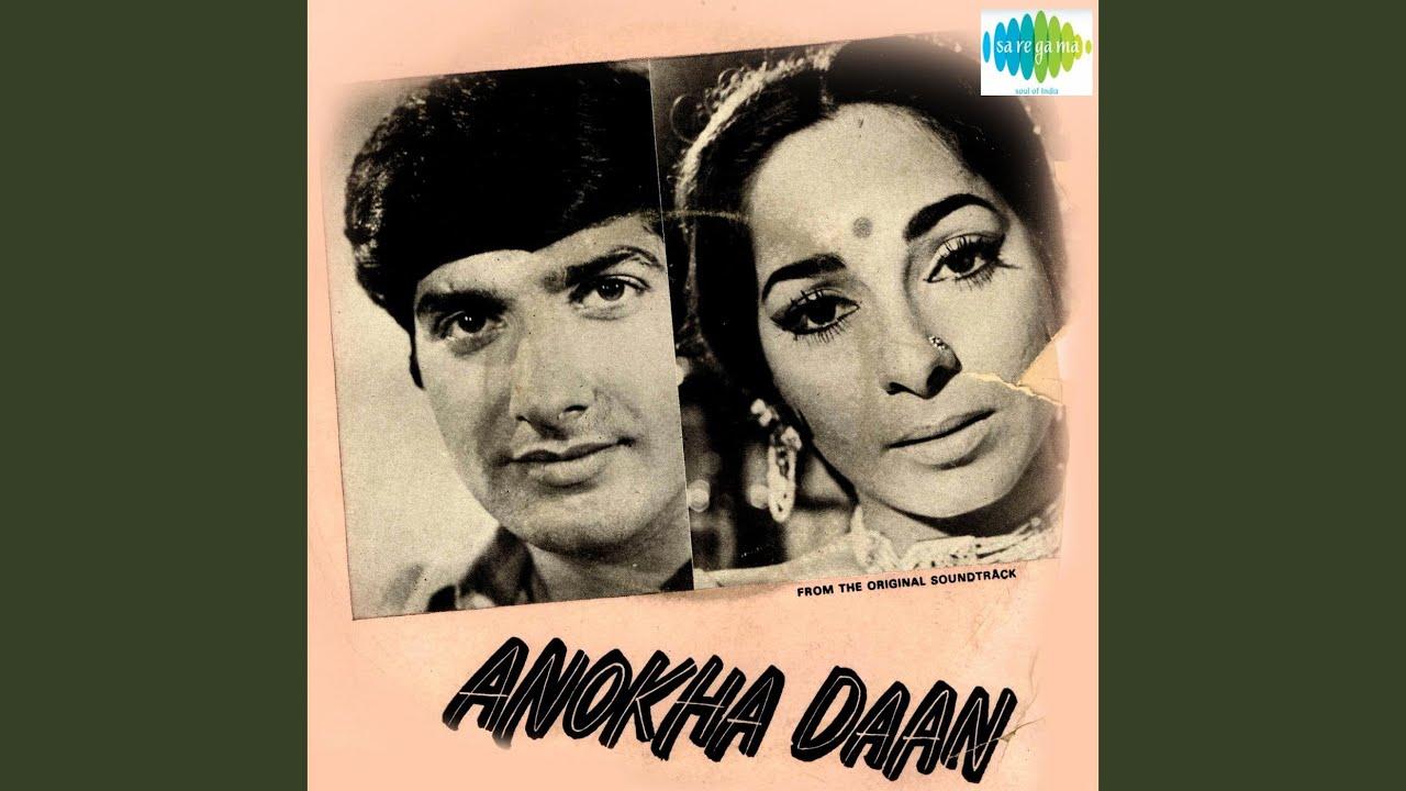 Mana Ki Hai Zindagi Yeh Safar Lyrics - Prabodh Chandra Dey (Manna Dey)