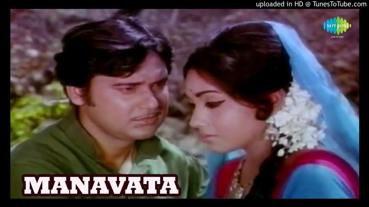 Manavta Hogi Lyrics - Lata Mangeshkar