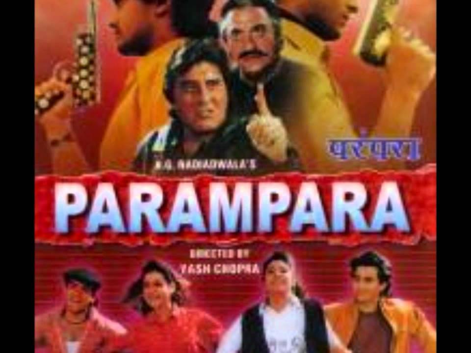 Mangti Hai Pyasi Dharti Lyrics - Devaki Pandit, Lata Mangeshkar