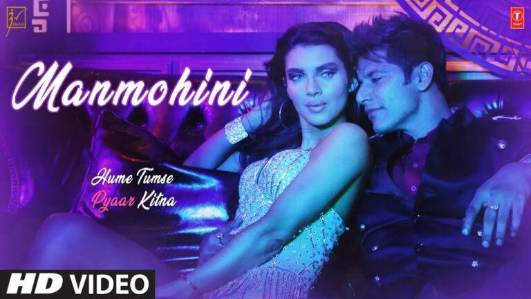 Manmohini Lyrics - Ikka, Kanika Kapoor, Mika Singh