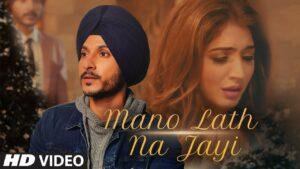 Mano Lath Na Jayi (Title) Lyrics - Navjeet