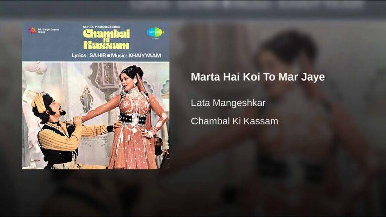 Marta Hai Koi To Mar Jaaye Lyrics - Lata Mangeshkar
