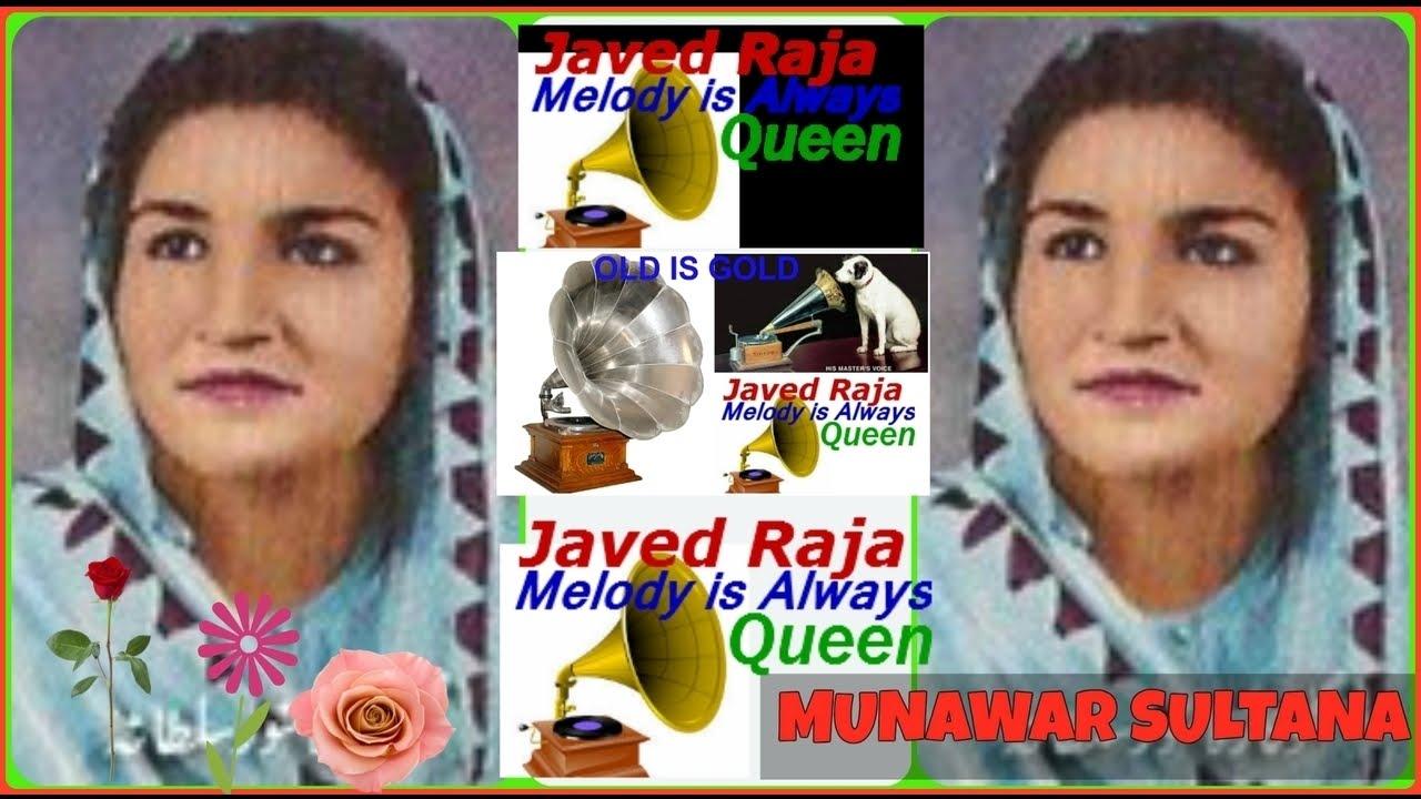Masti Ka Samaa Do Lyrics - Munawar Sultana