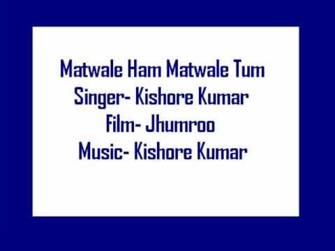 Matwaale Ham Lyrics - Kishore Kumar