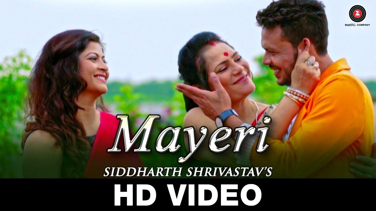 Mayeri (Title) Lyrics - Siddharth Shrivastav