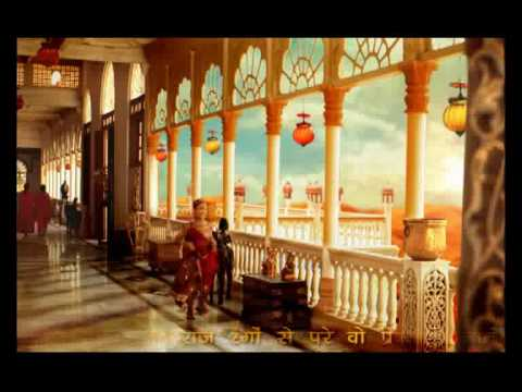 Meera (Title) Lyrics - Inder Bawra, Sunny Bawra