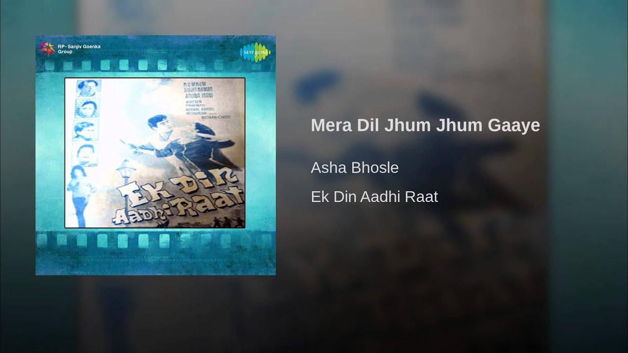 Mera Dil Jhum Jhum Gaaye Lyrics - Asha Bhosle
