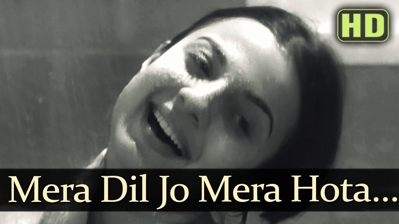 Mera Dil Jo Mera Hota Lyrics - Geeta Ghosh Roy Chowdhuri (Geeta Dutt)