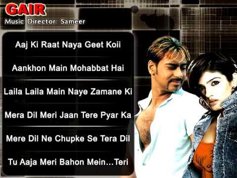 Mera Dil Meri Jaan Lyrics - Sadhana Sargam, Udit Narayan