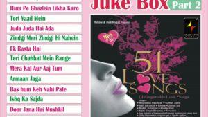 Mera Kal Aur Aaj Tum Lyrics - Javed Ali, Soma Banerjee