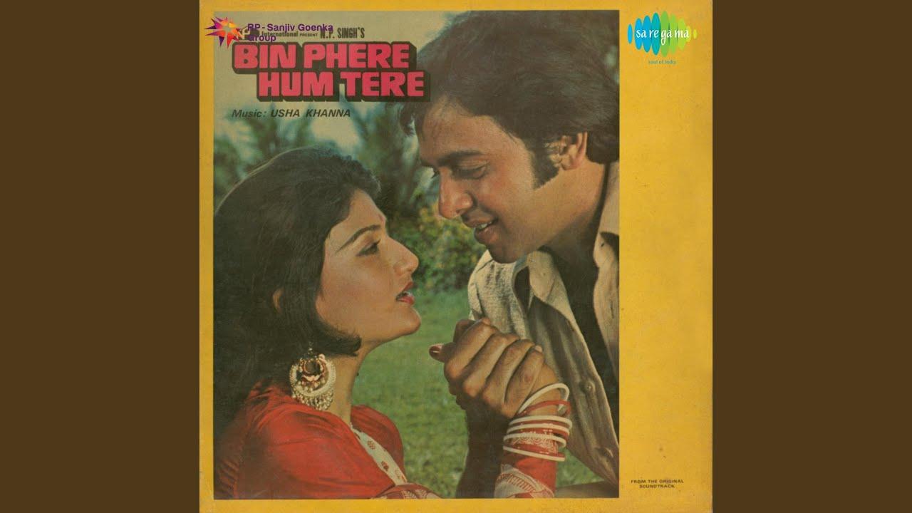 Mera Naam Bahut Badnaam Lyrics - Asha Bhosle