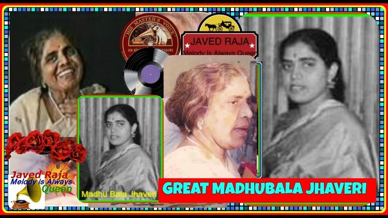 Mera Pyaar Bhara Dil Thukra Ke Lyrics - Madhubala Zaveri