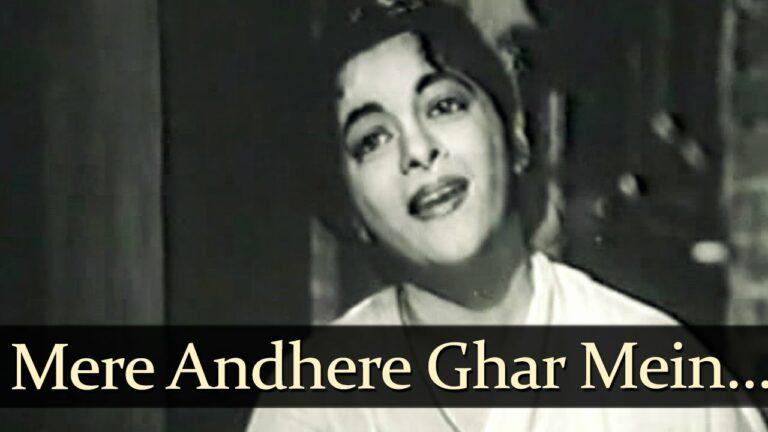 Mere Andhere Ghar Mein Lyrics - Asha Bhosle