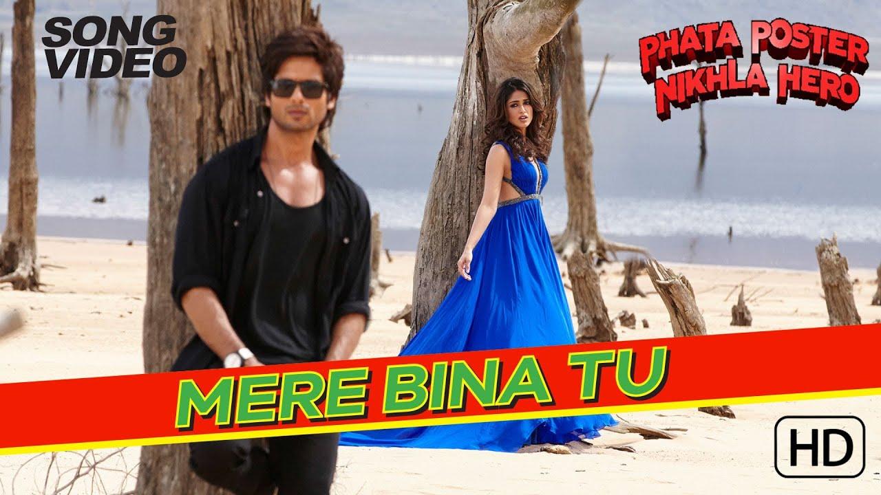 Mere Bina Tu Lyrics - Rahat Nusrat Fateh Ali Khan