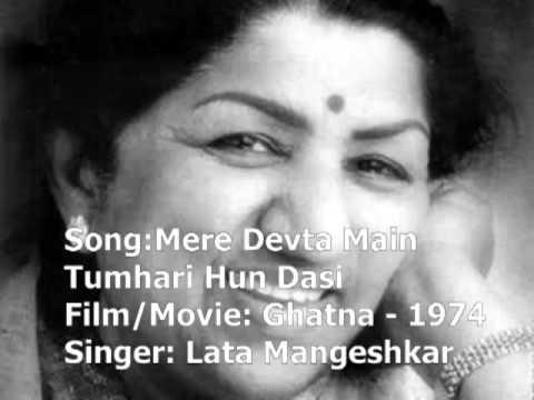 Mere Devta Lyrics - Lata Mangeshkar