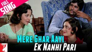 Mere Ghar Aayi Ek Nanhi Pari Lyrics - Lata Mangeshkar