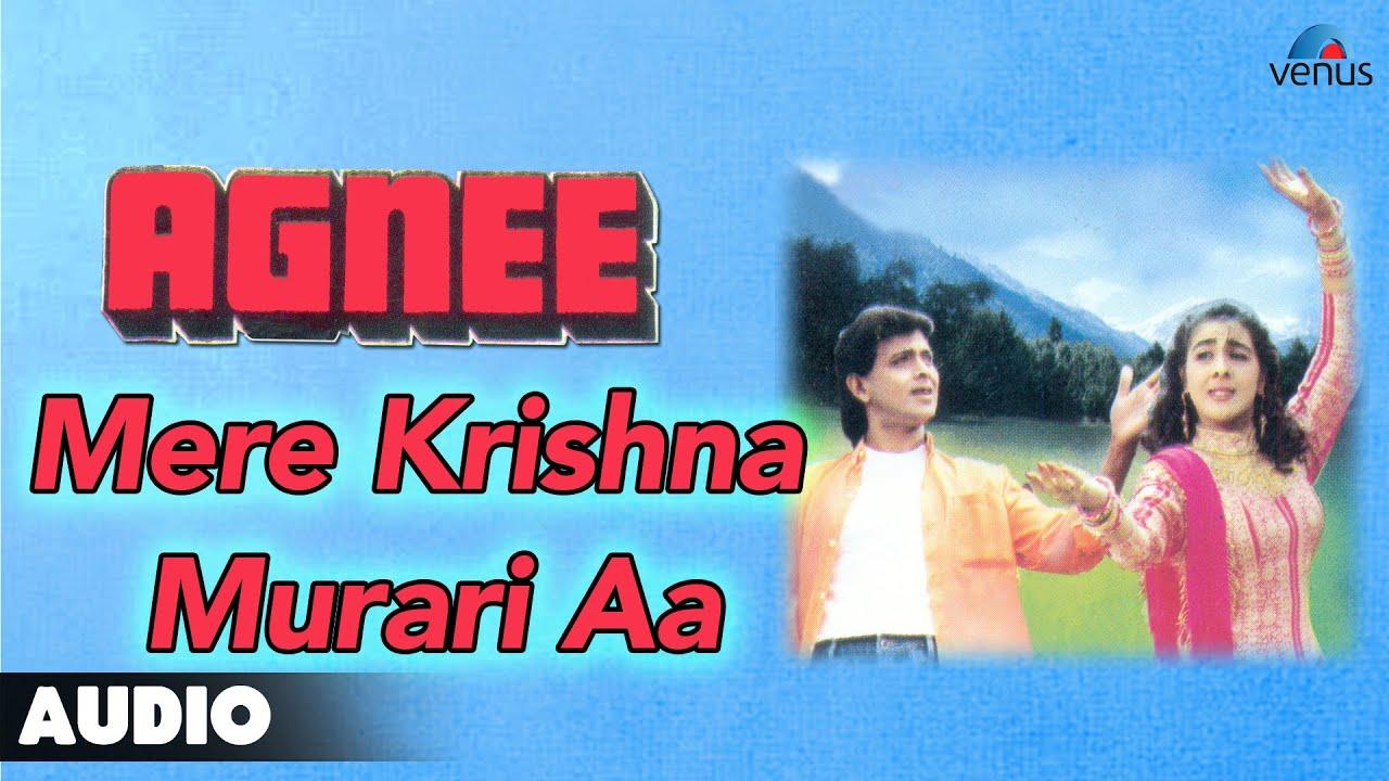Mere Krishna Murari Aa Lyrics - Anup Jalota