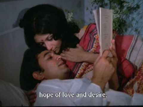 Mere Lal Tum To Hamesha The Lyrics - Prabodh Chandra Dey (Manna Dey)