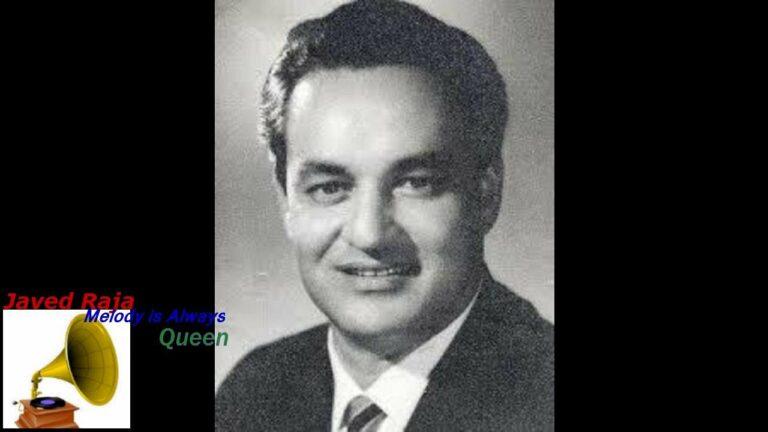 Mere Sapno Ki Rani Re Lyrics - Mukesh Chand Mathur (Mukesh)