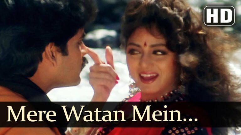 Mere Vatan Mein Maine Lyrics - Alka Yagnik, Suresh Wadkar