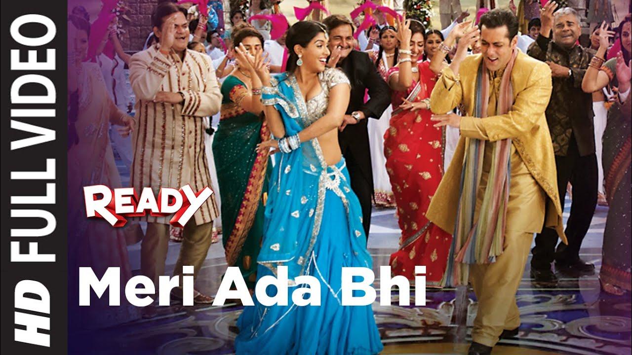 Meri Ada Bhi Lyrics - Rahat Nusrat Fateh Ali Khan, Tulsi Kumar