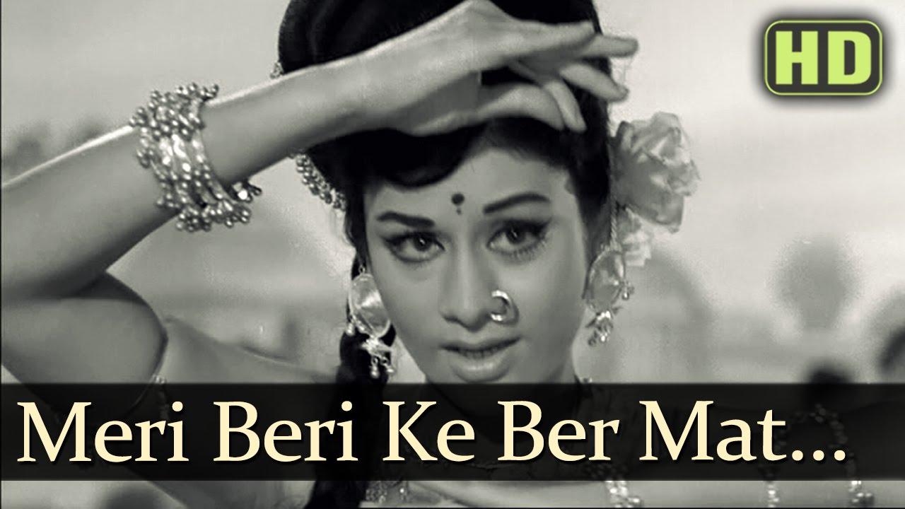 Meri Beri Ke Ber Mat Todo Lyrics - Asha Bhosle