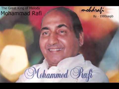 Meri Jaan Tumse Mohabbat Hai Lyrics - Mohammed Rafi, Usha Timothy