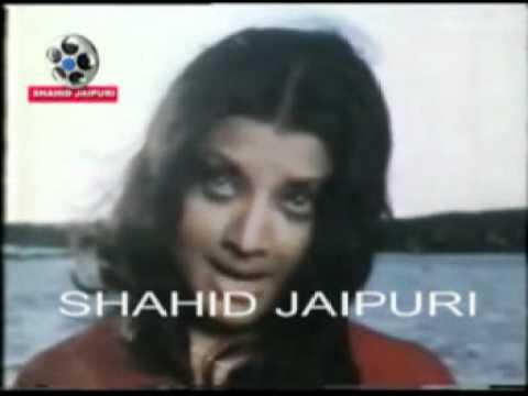 Meri Kashti Toofan Mein Lyrics - Asha Bhosle