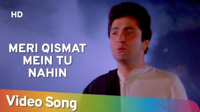 Meri Kismat Mein Tu Nahi Shayad Lyrics - Lata Mangeshkar, Suresh Wadkar