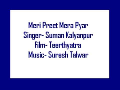 Meri Preet Mera Pyar Lyrics - Suman Kalyanpur