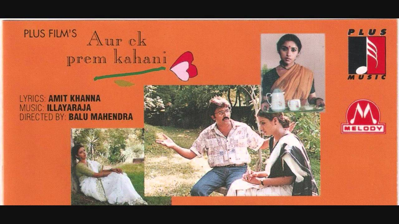Meri Zindagi Lyrics - Asha Bhosle