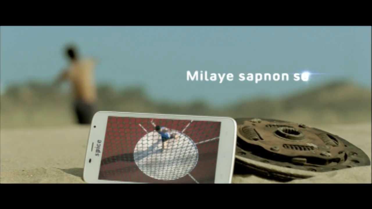 Milaye Sapno Se Lyrics